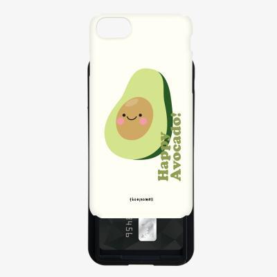 Happy avocado 카드슬라이드 케이스