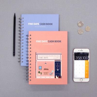 Fine days cash book - 파인데이즈 캐시북