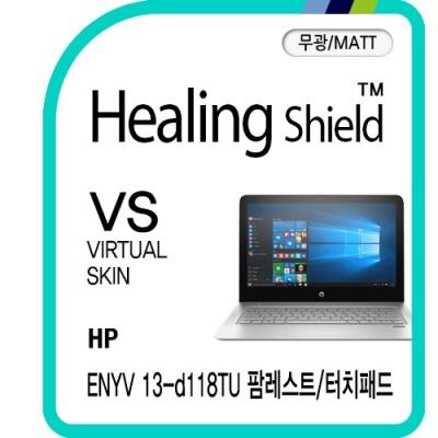 HP 엔비 13-d118TU 팜레스트/터치패드 버츄얼스킨 2매