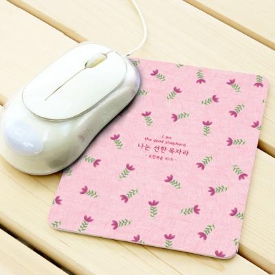 선한목자(핑크) _접착식 마우스패드(미니액자)