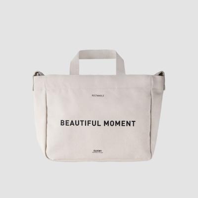 Rectangle bag-Natural