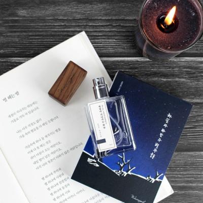책에 뿌리는 향수, 북퍼퓸 30ml 한국문학 시리즈 10종