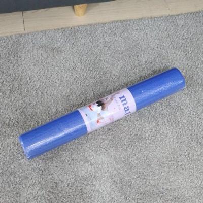 요가 운동 스포츠 헬스 필라테스 매트 4mm 블루