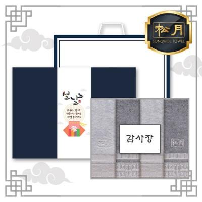 송월 격자40 4P 설 선물세트