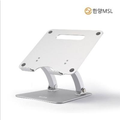 MSL STAND X 3 휴대용 알루미늄 맥북 노트북 거치대