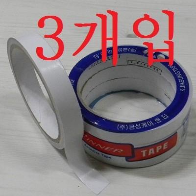 저렴해서 다용도로 사용하는 양면테이프의 대명사-Winner 양면 테이프 16mm*10yard/1팩-3개입 B711-4