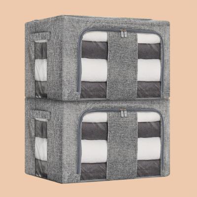 리릿 대용량 프리미엄 와이어 리빙박스 66L 1+1