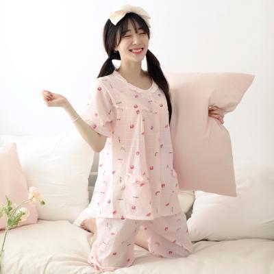 테라우드 여성용 아사 프릴 반팔 상하세트 파자마잠옷