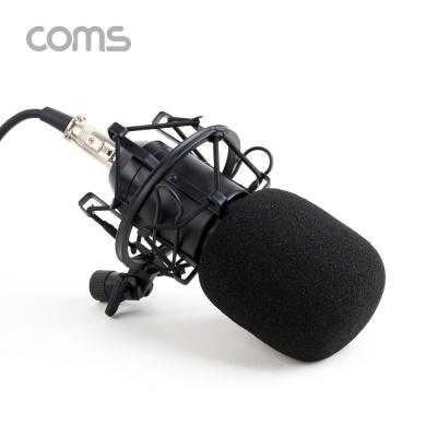고급형 콘덴서 스튜디오 녹음용 마이크 세트 LCBT708