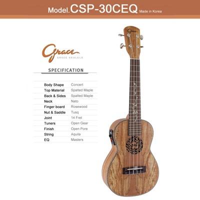 그레이스 우쿠렐레 CSP-30CEQ (Grace Ukulele) 콘서트 바디 우쿨렐레 (Concert Body)