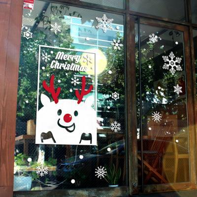 제제데코 크리스마스 눈꽃 스티커 장식 CMS4J102