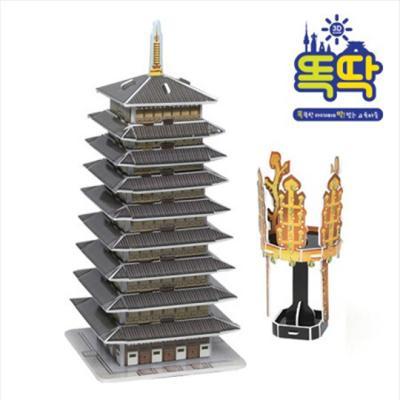 3D입체퍼즐 황룡사 구층목탑과 신라금관 [CK050]