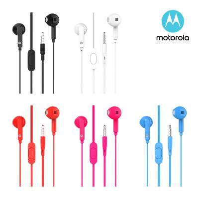 모토로라 페이스 145 미니멀리즘 이어폰 (Pace145)