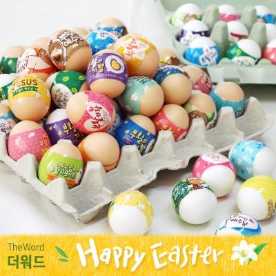 부활절 달걀 수축필름 (108매)_Happy Easter