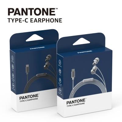 팬톤 TYPE-C 이어폰