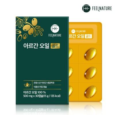 식용 아르간 오일 골드 식물성 오메가3 500mg x30캡슐