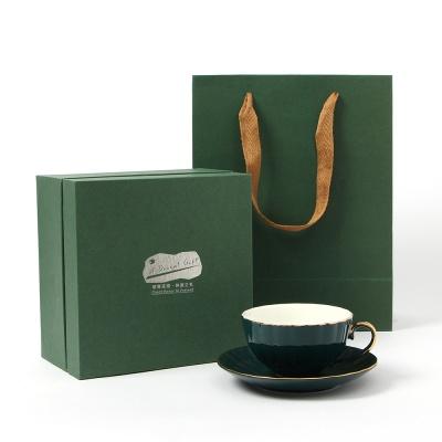 로열트리 물결 커피잔 세트(200ml) (그린) (쇼핑백포