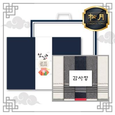 송월 CM 포라인40 5P 설 선물세트