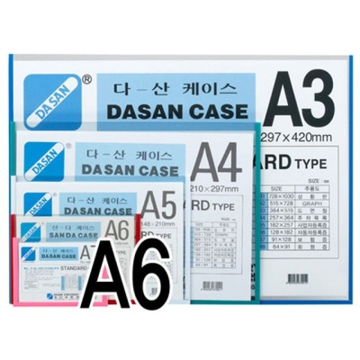 다산케이스 PVC A6 노랑 105X148mm 문서보관 게시