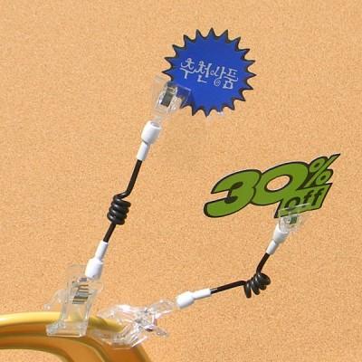 상품 상세설명,가격표시는 POP 카드클립으로-Union PLUS 쇼클립 집게(대)반달집게(줄) 2개입 4521