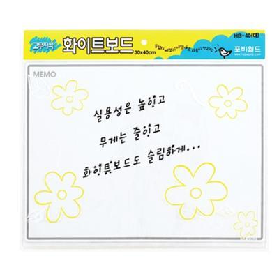 고무자석화이트보드HB-30(소) 235261