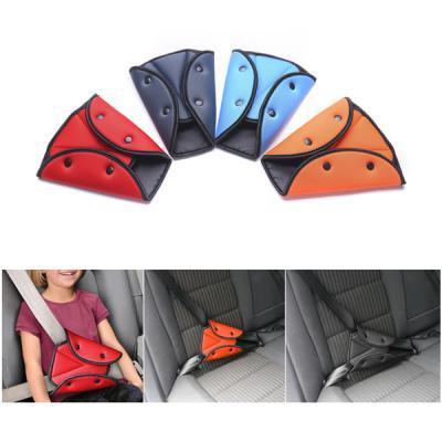 자동차 유아 안전벨트 가드 커버 클립 쿠션 204166