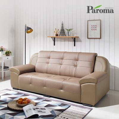 파로마 엘가 3인용 가죽소파 OS01