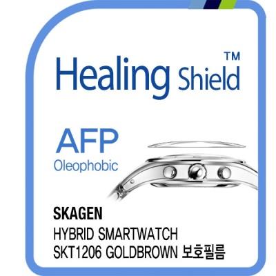 하이브리드 스마트워치SKT1206 골드브라운 AFP필름2매
