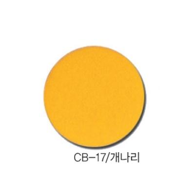 [현진아트] CB단면칼라우드락 5T 6X9 CB-17 개나리 [장/1]  114445