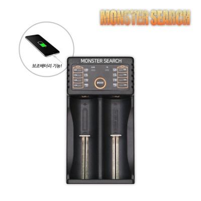 몬스터 서치 18650 배터리 충전기 PRO2