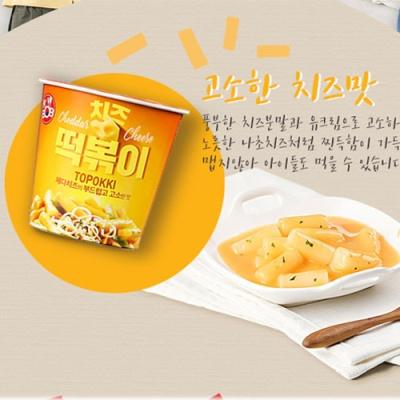 [안심먹거리] 케이밥 치즈 떡복이 78gx7개