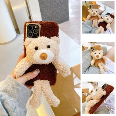 아이폰se2 11pro max xs 8 뽀글이 곰돌이 양털 케이스