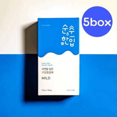 자극없이 부드러운 가글 순수한입5box(11ML*75EA)