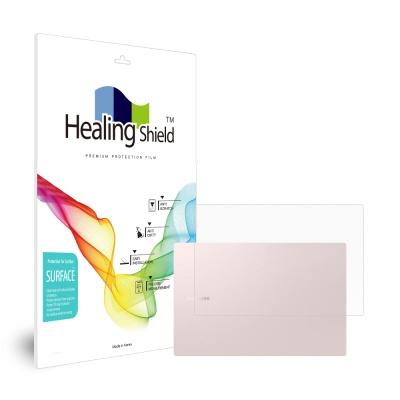 갤럭시북 프로 13인치 무광 외부보호필름 상판2매