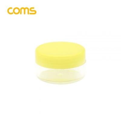 알약 케이스(1칸) 원형 소형 미니 Yellow
