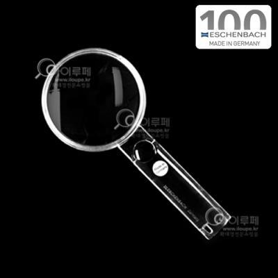 [에센바흐]원형 투명손잡이(2.25배율)2612807