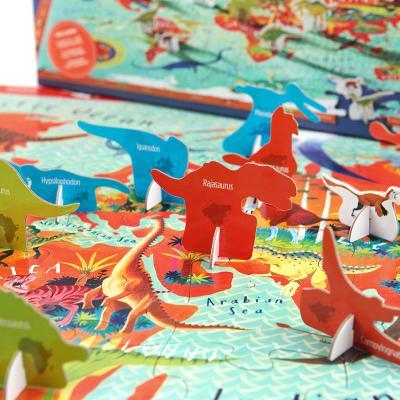 디스커버 공룡 100피스 퍼즐 / 5세이상