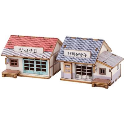 미니 목재 입체퍼즐 - 영공방 박씨상회 나래문방구
