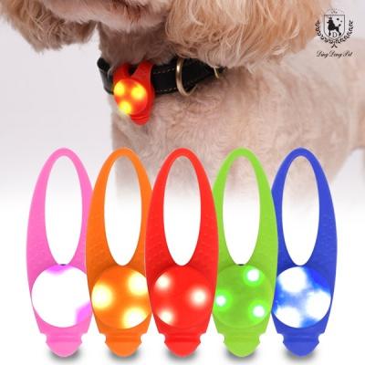 [딩동펫]애견 실리콘 LED 블링커 강아지 펜던트 LED목줄
