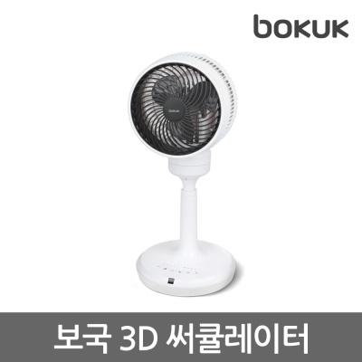 보국 에어젯 써큘레이터 BKF-1520C