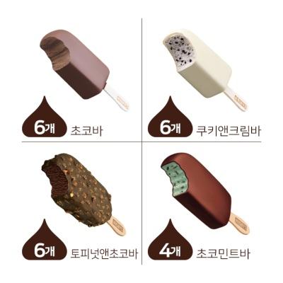 편의점 베스트셀러 허쉬아이스크림 22개(민트구성)
