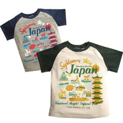 일본 여행 티셔츠 2종 (6개월-4세) 201184