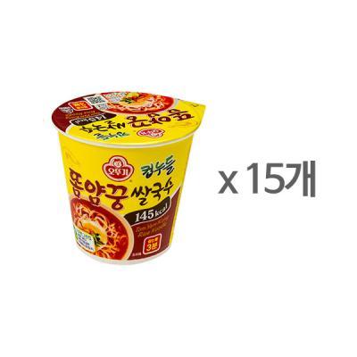 [오뚜기] 컵누들 톰얌꿍 쌀국수 컵 (44g) x 15