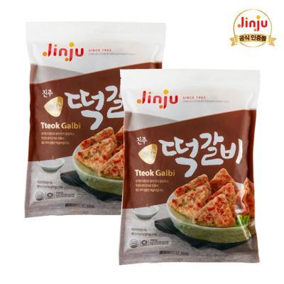 [진주햄] 삼각떡갈비 700g x 2