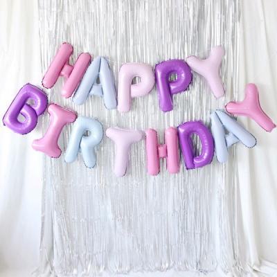 은박풍선 커튼세트 (HAPPY BIRTHDAY) 파스텔