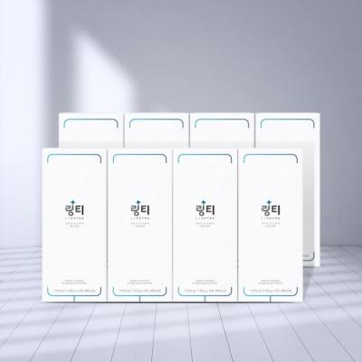 [공식판매처] 링티 8박스 (80회분)