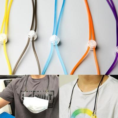 마스크 분실방지 심플 형광 목걸이 스트랩 줄 끈조절