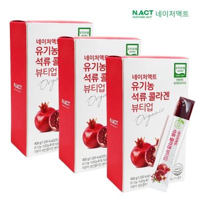 Nature ACT 석류콜라겐젤리 뷰티업 20포 ,3통