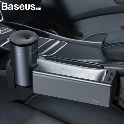 베이스어스 듀얼 USB 사이드포켓 수납함