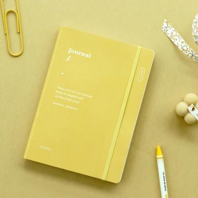 아이코닉 저널 J 2021-03 Lime yellow